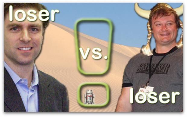 loser-vs-loser